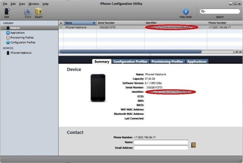 Как искать UDID на заблокированном телефоне без iTunes